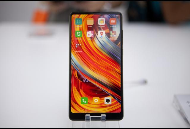 Xiaomi ipo buy or not