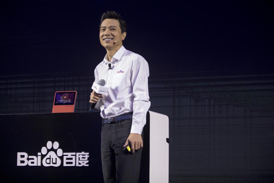 Shine Lessened, Baidu Prices $1 Bln Of Debt Amid Coronavirus Worries