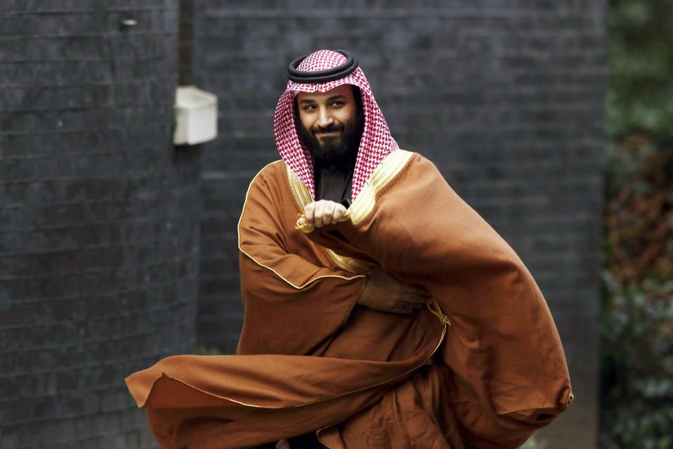 Saudi Arabia Ventures Into U.S. Natural Gas