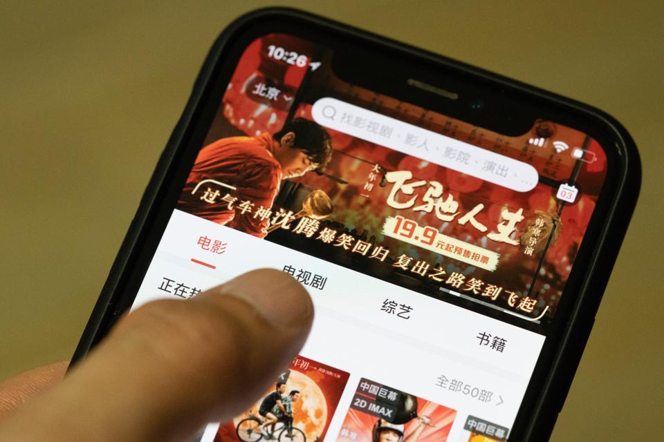 Apple's Big Strategic Mistake In China