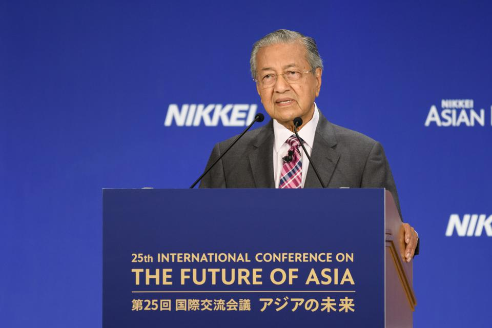 Mahathir's Asian Gold Currency Is A Return To Asian Values