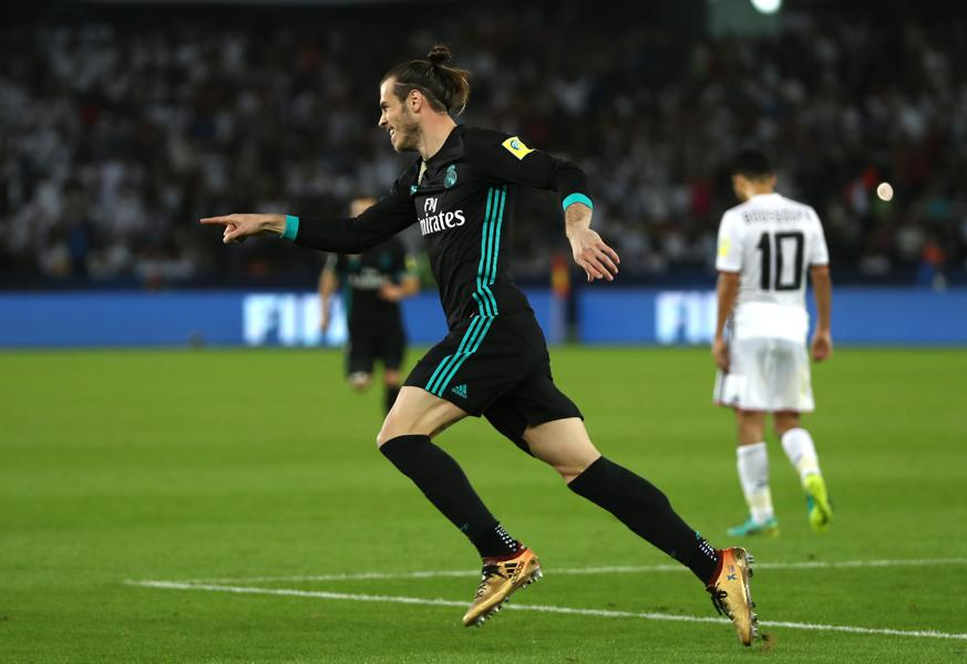 Ronaldo And Bale Goals See Real Madrid Past Al Jazira In Club World Cup: Next Up Gremio In Final