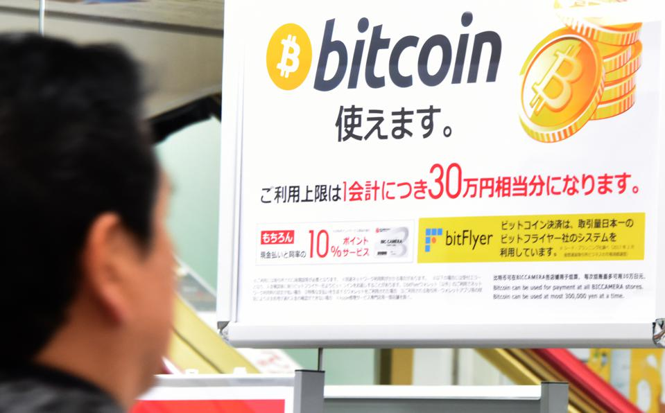 Bank of tokyo cryptocurrency