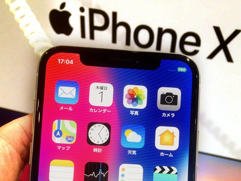 logiciel espion iphone sans abonnement francais
