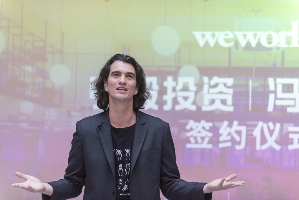 WeWork Investors Look To Oust CEO Adam Neumann