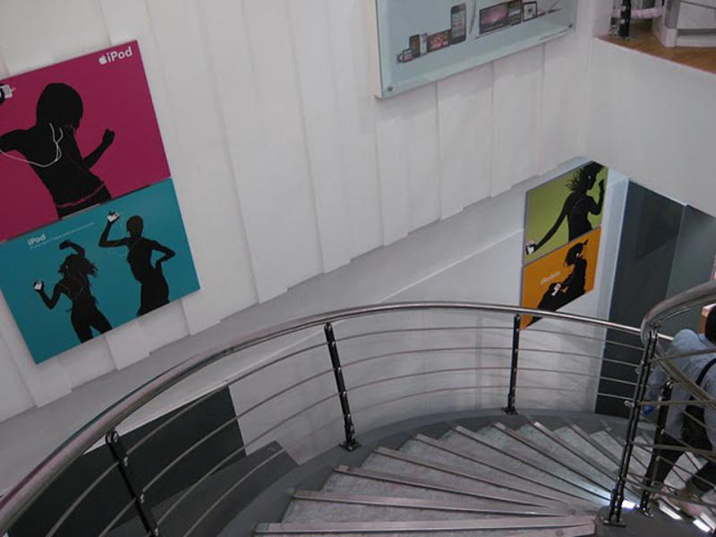 'Apple' staircase