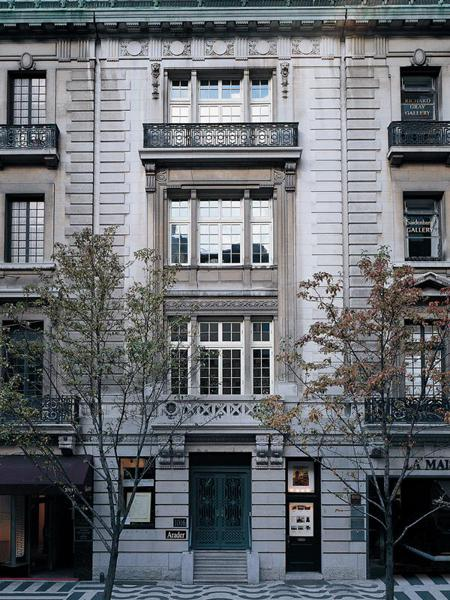 1016 Madison Avenue, New York