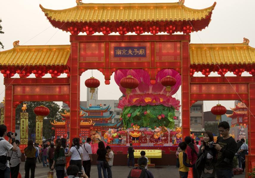 20 Taiwan World's Happiest Countries