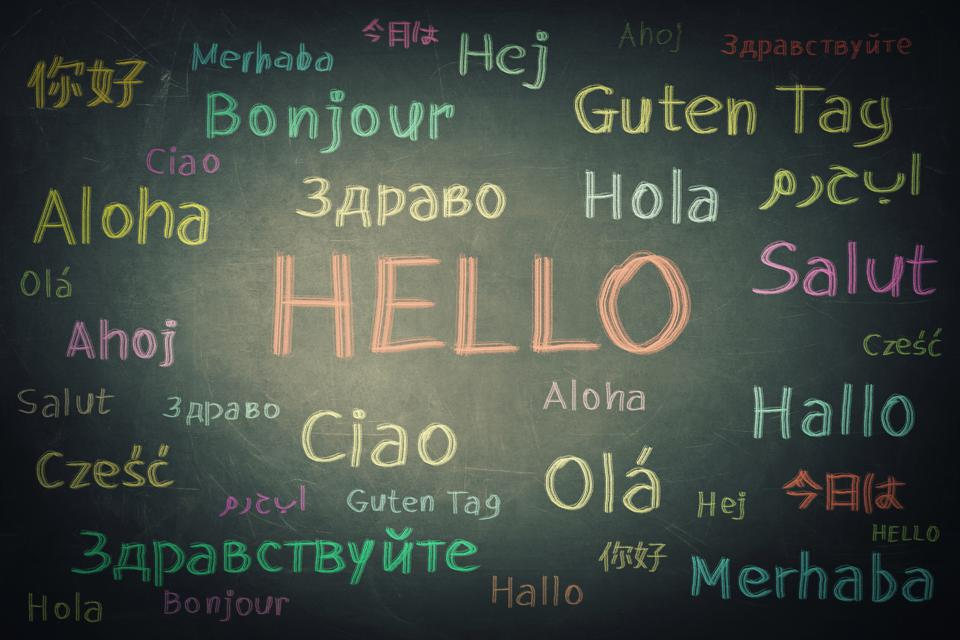 Opportunity for learning many languages for students