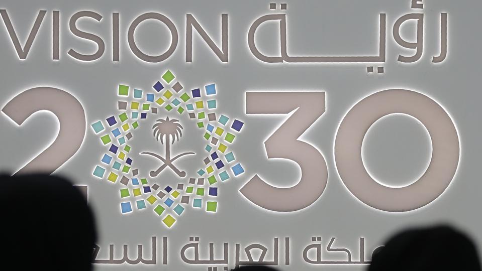 UAE-ECONOMY-TECHNOLOGY