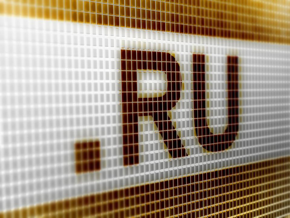 Domain .RU