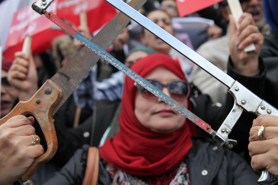 Protest Against Mohammed Bin Salman Visit To Tunisia