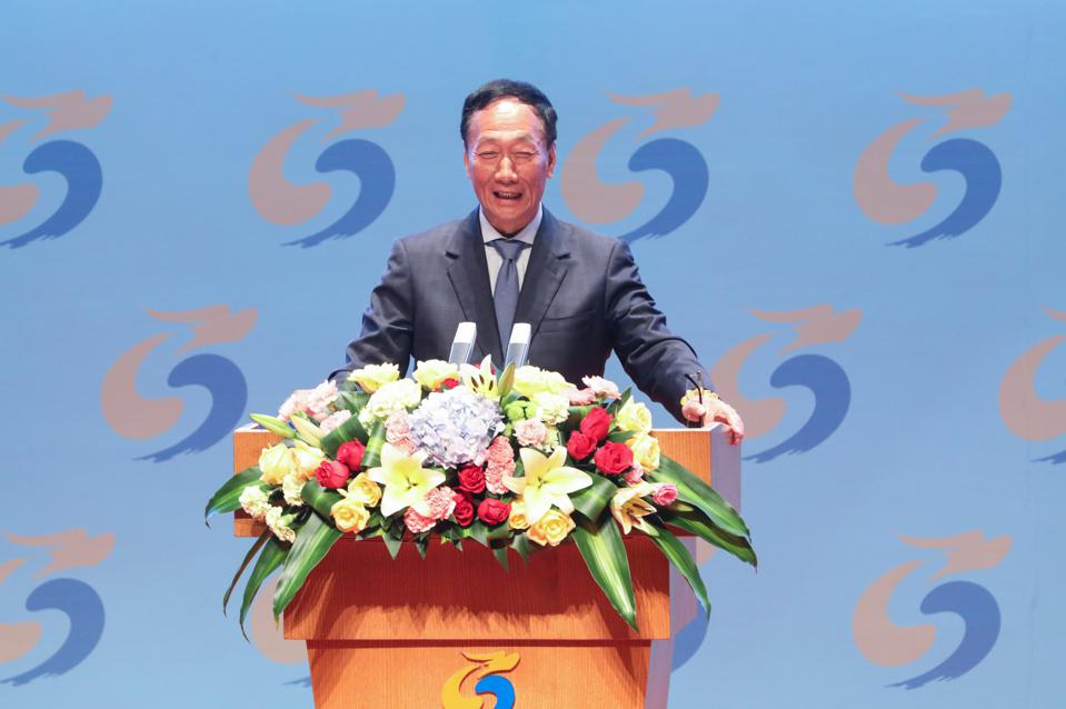 Cross-Strait Ondernemerstop 2018 in Xiamen