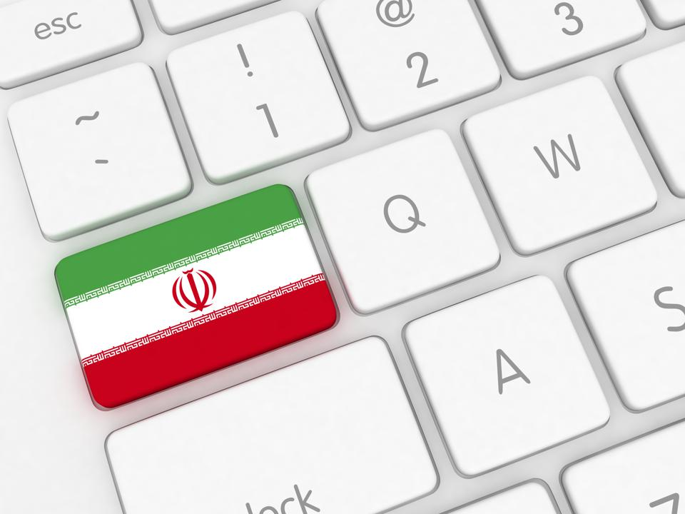 Iranian Hackers Suspected Of Cyberattacks On Bahrain—A Warning Beyond The Gulf: Report
