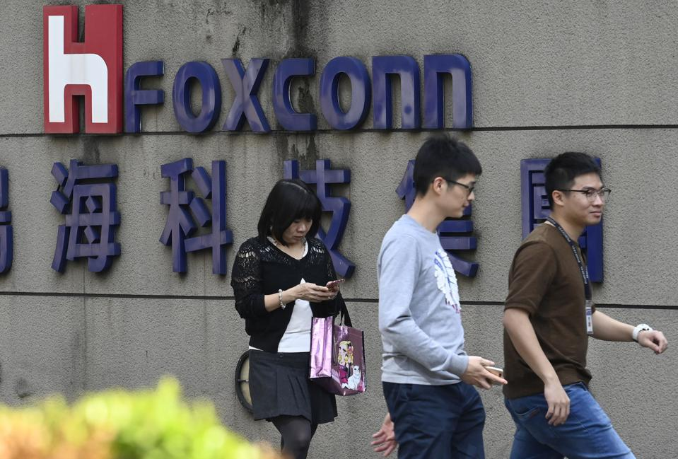 Resultado de imagen para Foxconn amazon