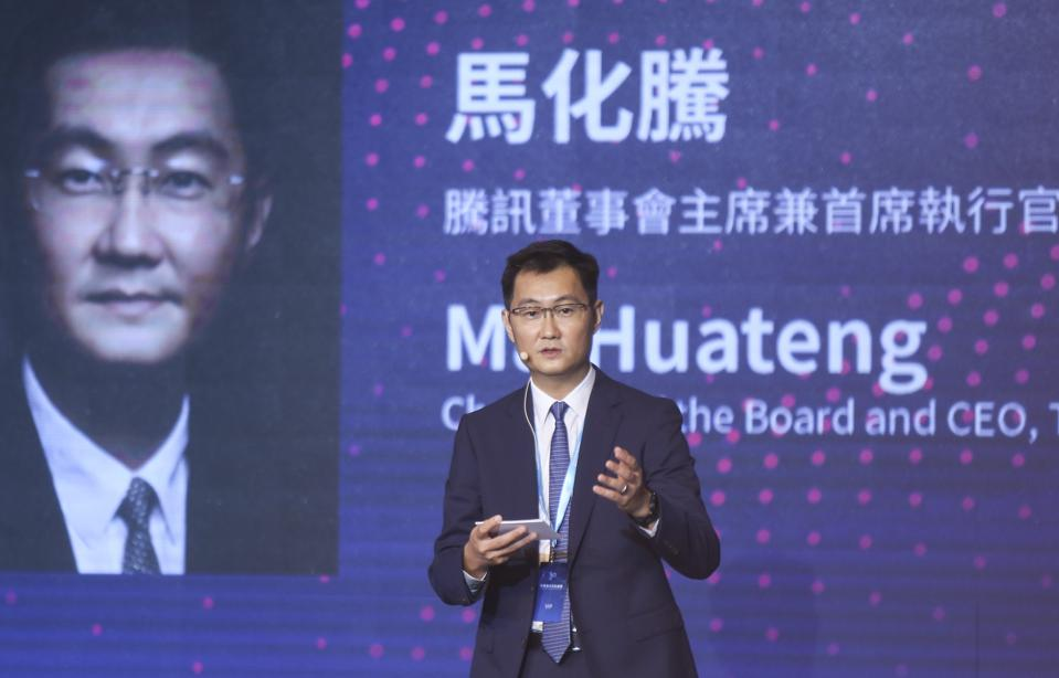 Chairman of the Board and Chief Executive Officer of Tencent, Ma Huateng speaks at the Guangdong-Hong Kong-Macao Bay Area forum at the Grand Hyatt Hotel in Wan Chai. 20JUN17 SCMP / Xiaomei Chen