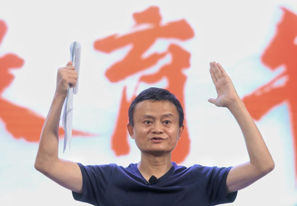 Jack Ma Rural Teacher Award Ceremony In Sanya