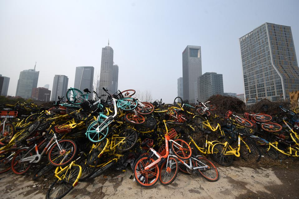Bicycle Cemetery In Nanjing, China