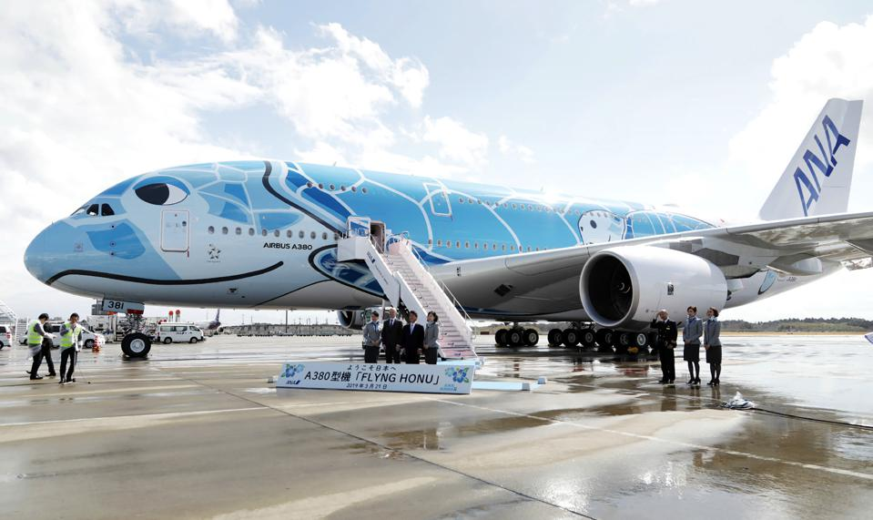 JAPAN-FRANCE-AIRBUS-ANA