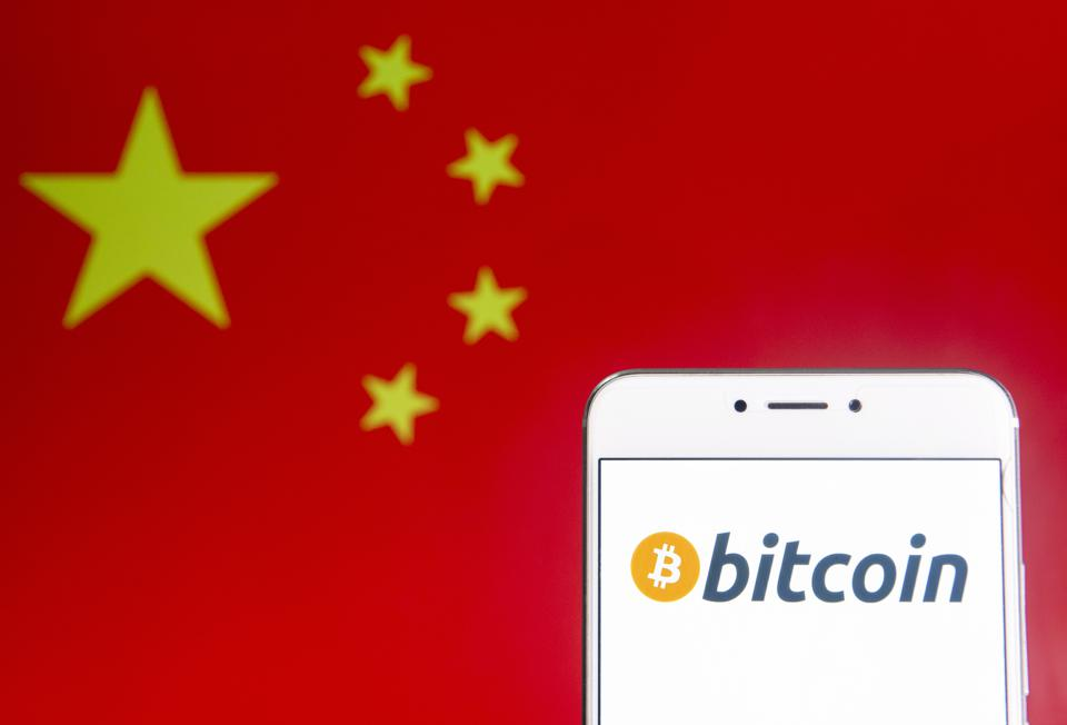 China Could Be About To Throw Its Weight Behind Bitcoin