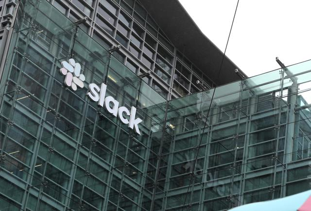 Slack Valued At Reported $15.7 Billion Ahead Of Its Thursday Stock Listing