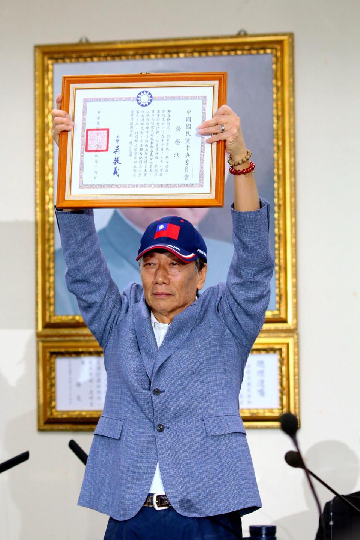Foxconn Chairman Terry Gou Announces His Run For Taiwan Presidency