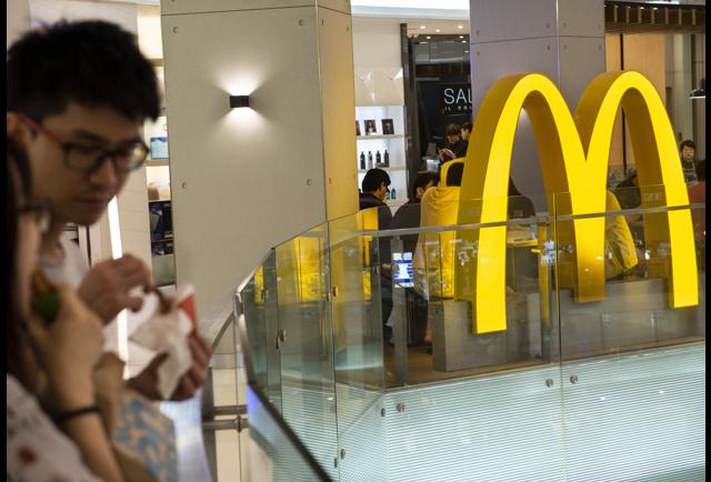 McDonald's First Major Acquisition In Years Could Be A Game Changer
