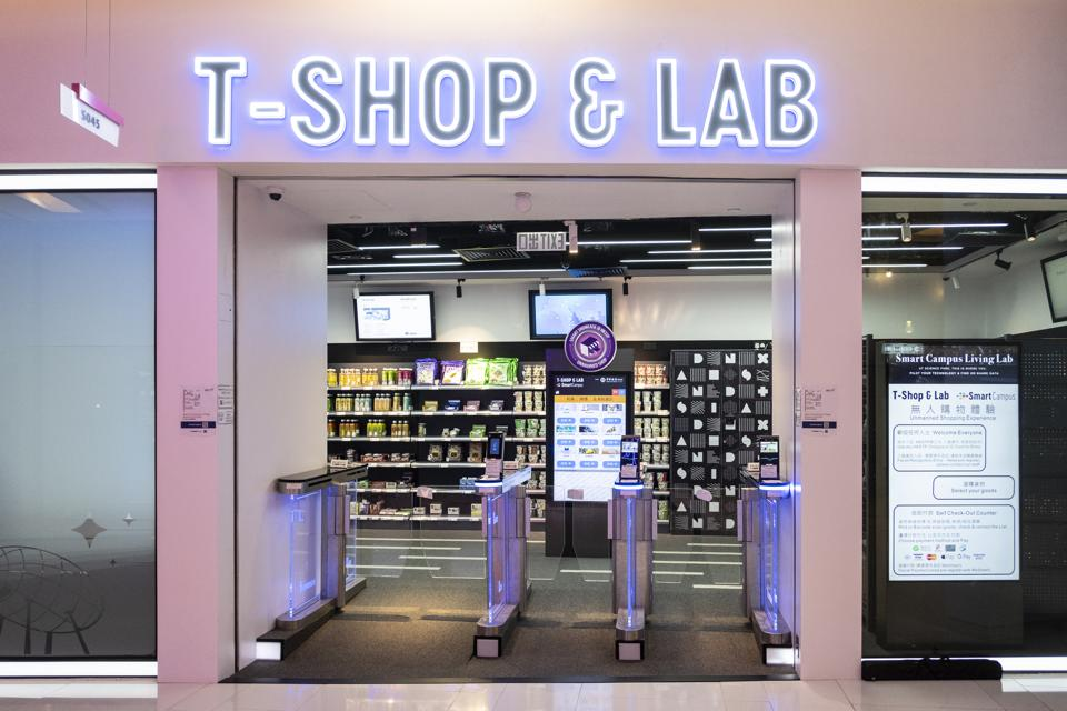 Entrance to T-SHOP & LAB, the first unmanned shop set up at...
