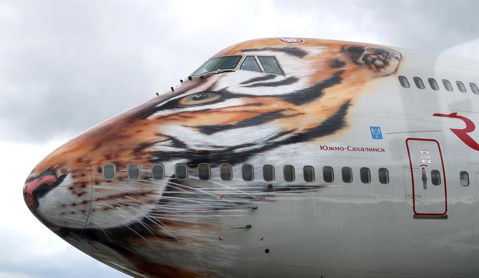 St Petersburg's Pulkovo Airport
