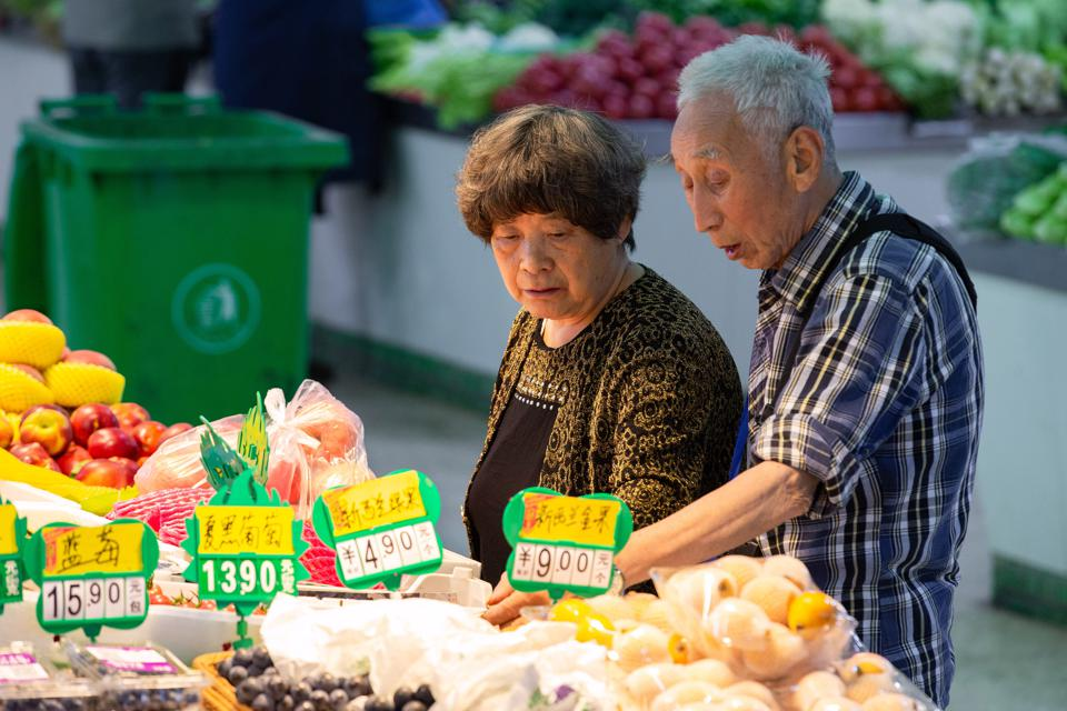 China's CPI Up 2.5% In April