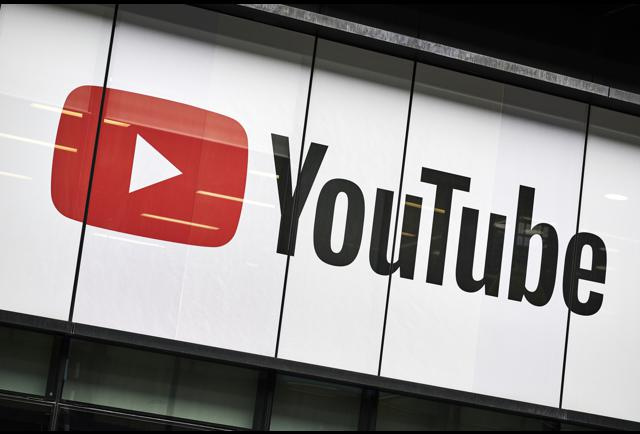 YouTube Under Investigation For Being Dangerous To Children