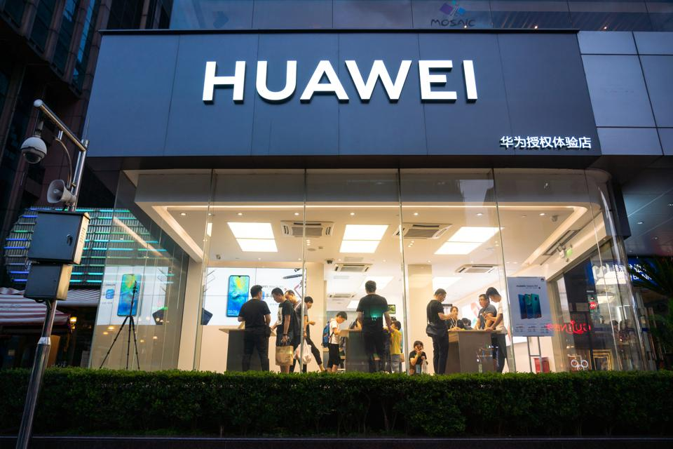 A Chinese multinational technology company Huawei retail...