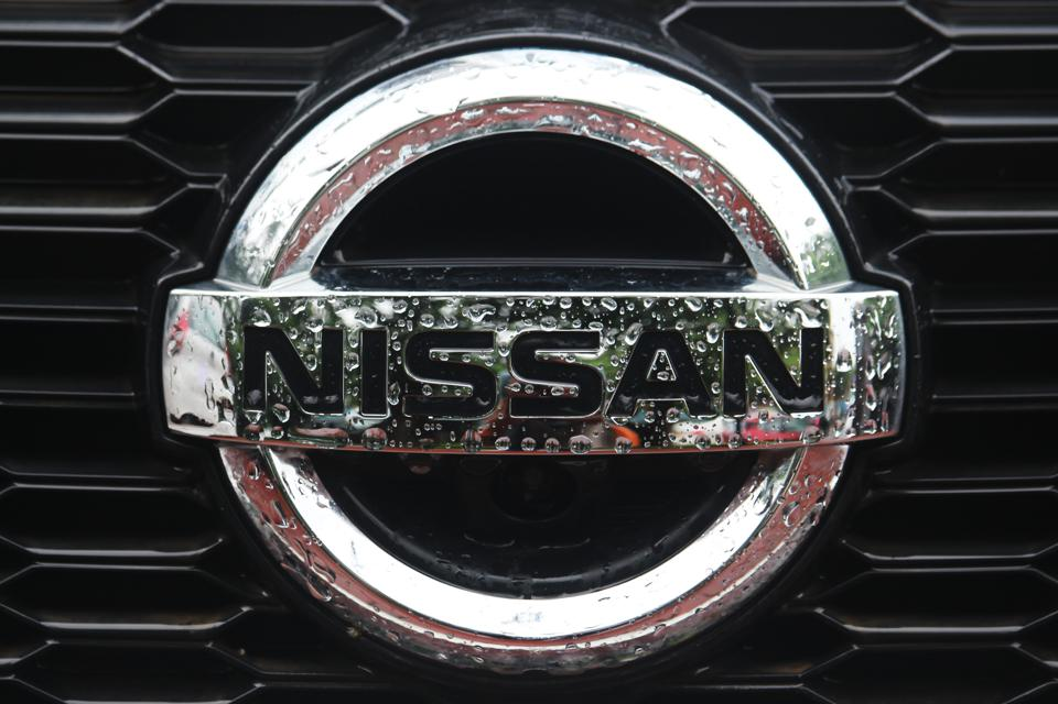 Nissan Announced To Cut 12500 Jobs Worldwide