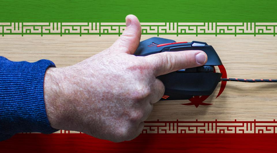 Photo manipulated idea for cyber attacks on Iran.