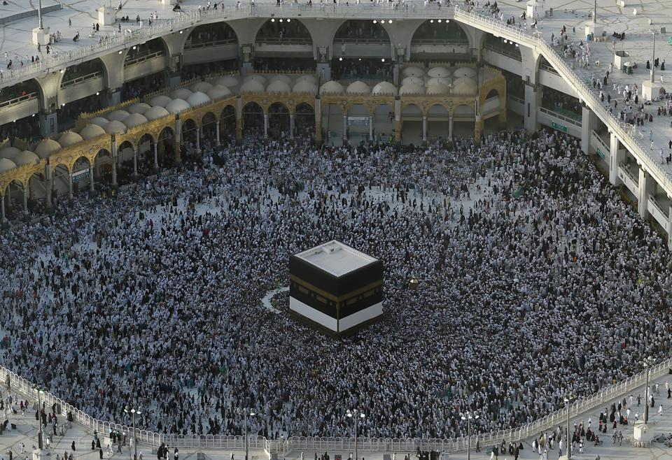 When Is Hajj 2019? How Our Moon Guides The Pilgrimage To