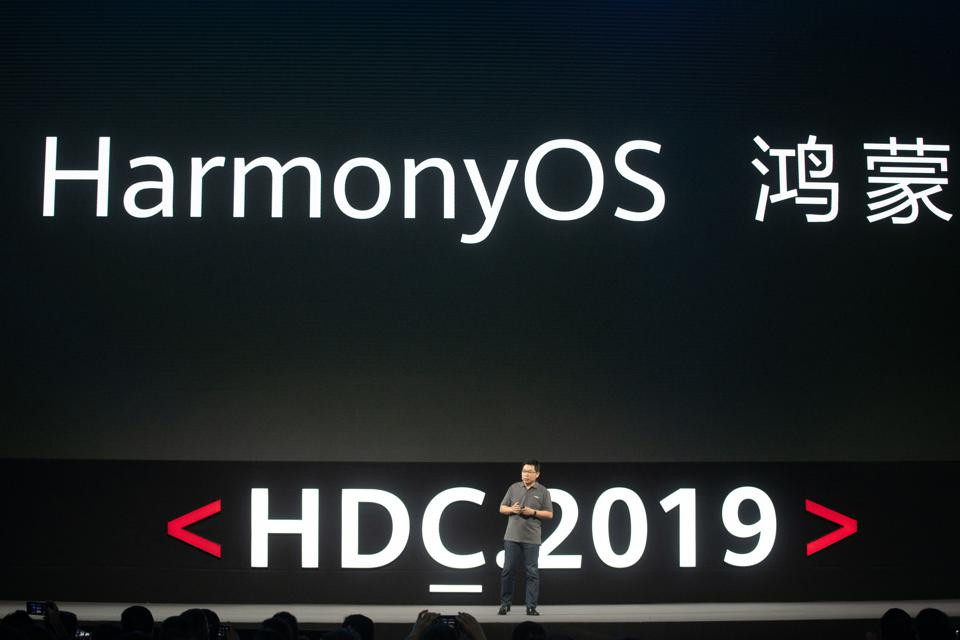 Huawei HarmonyOS: This Will Not Replace Android On