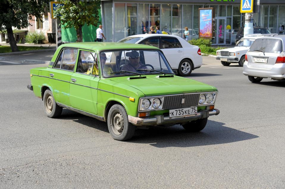 Russian City Of Chita