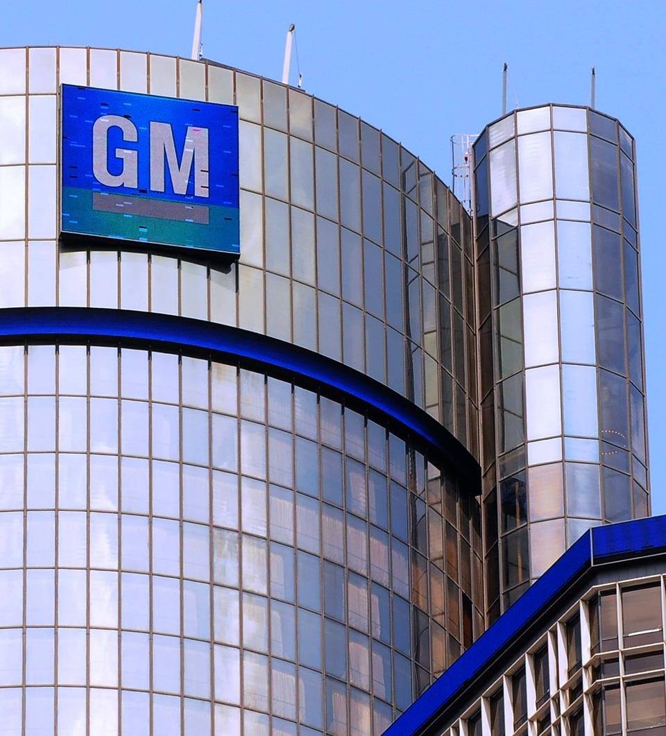 The General Motors world headquarters office is seen at...