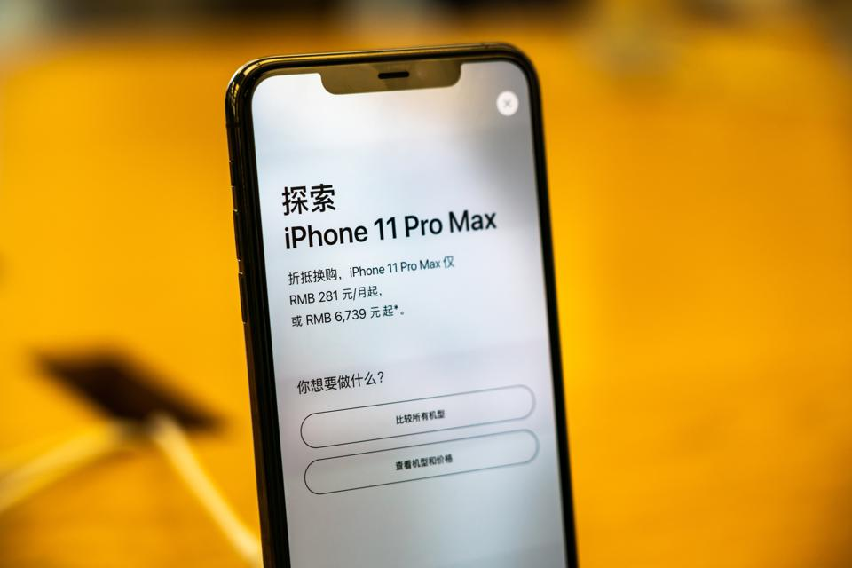 Apple's new iPhone 11 Pro Max displayed at an Apple retail...