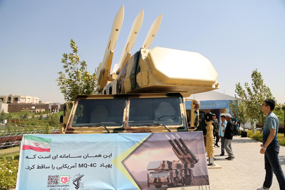 Iran exhibits missile systems and downed U.S. UAVs At Holy Defense Museum