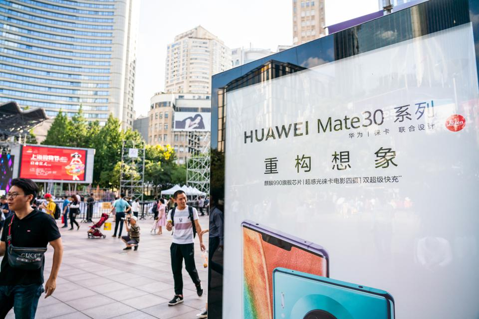Huawei Mate 30 Series advertisement seen on East Nanjing...