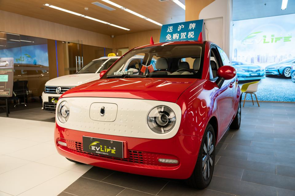 Great Wall ORA R1 electric car displayed at an electric and...