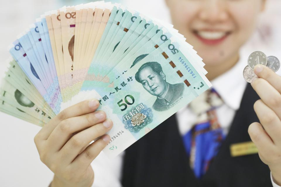 China Issues 5th Edition Of Its Currency
