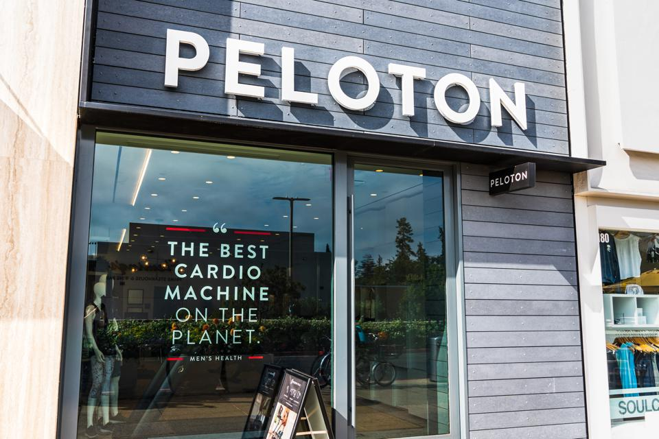 Peloton store exterior view
