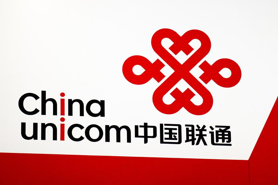 Chinese state-owned telecommunications operator, China...