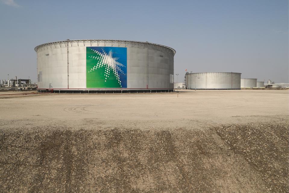 Saudi Aramco oil processing facility in Saudi Arabia