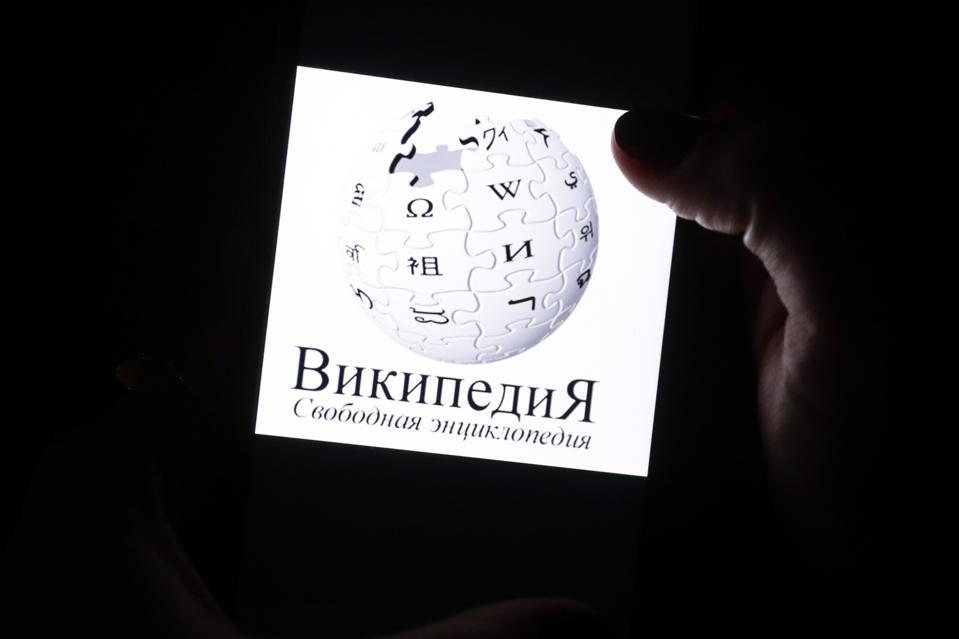 Wikipedia free online encyclopedia