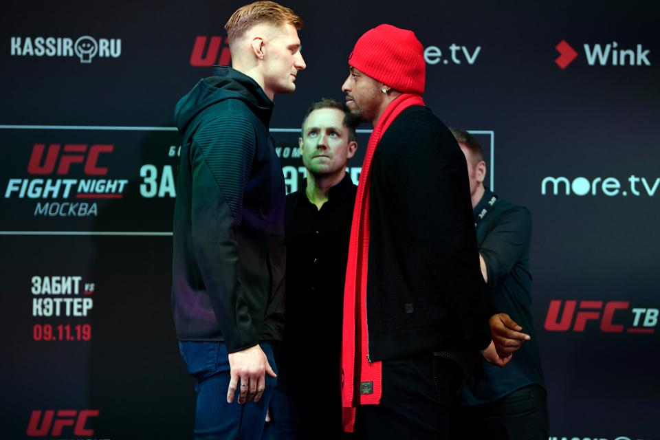 UFC Fight Night Zabit v Kattar: Ultimate Media Day
