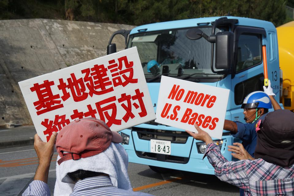 Anti-US Military Base Protest in Japan