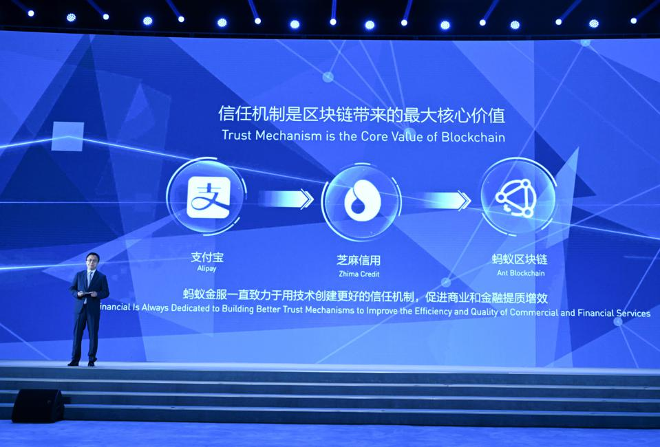 Xinhua Headlines: China embraces blockchain as next frontier for digital future
